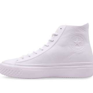 Converse All Star Modern Lux