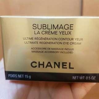(奢華系列稀有釋出)Chanel香奈兒二代奢華晶燦賦活眼霜
