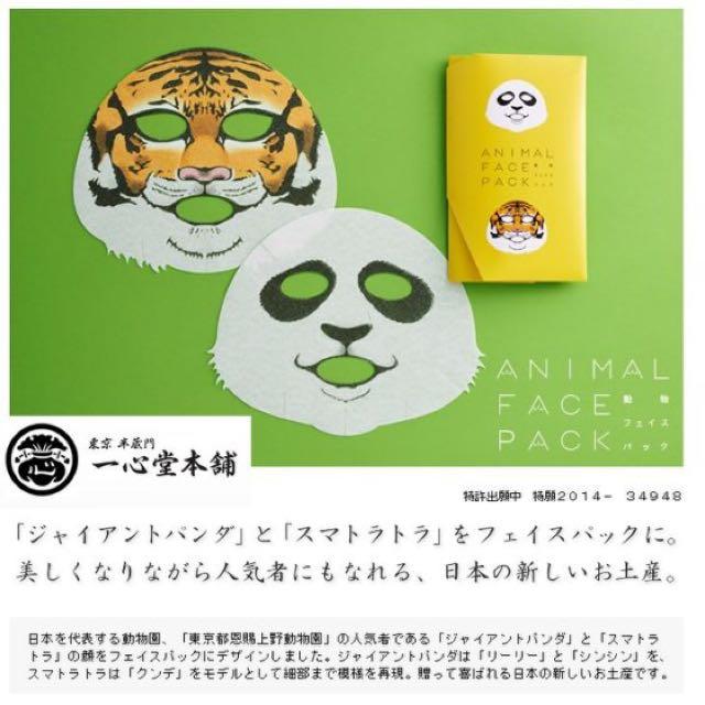 降↘️日本 一心堂 動物保濕面膜 老虎/熊貓各一枚人 東京 必買 代購 面具面膜