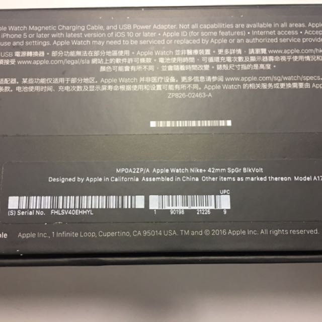 Vigilante Creo que Bienes  Apple Watch Nike+ 42mm Space grey Black Volt, Electronics, Others on  Carousell