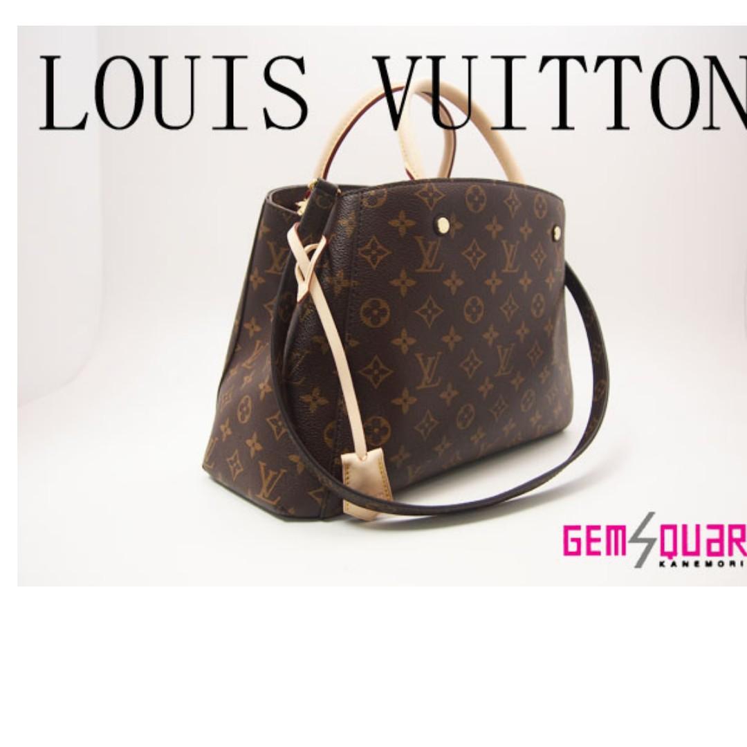 Authentic Louis Vuitton Montaigne MM AR5103