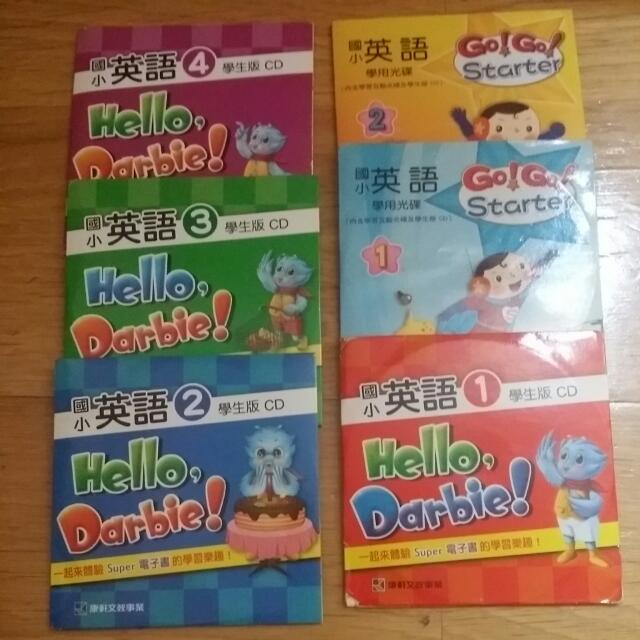 康軒國小英語教材CD片