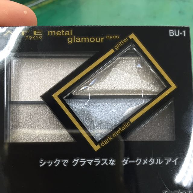 Kate 奢光燦魅眼影盒 BU-1