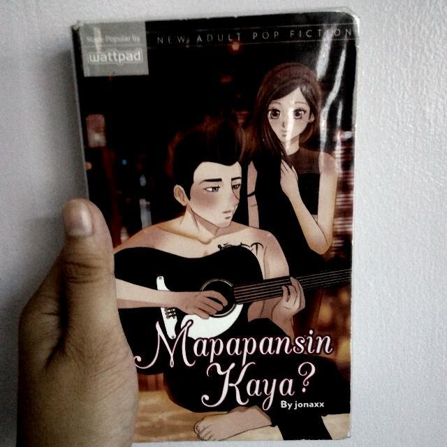 Mapapansin Kaya? (first print)