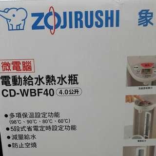 媲美日本製!全新象印微電腦熱水瓶,公司貨  原廠保固