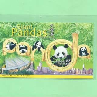 1999年大熊貓在香港 小全張全新圓形郵票