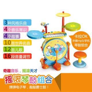 爵士鼓敲打樂器玩具搖滾琴鼓組合
