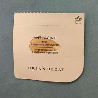 New Urban Decay Sample Anti Aging Nude Eyeshadow Primer Potion Long-Lasting Eyeshadow Base