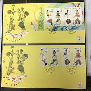 1997 Singapore Traditional Games Stamp 2pcs FDC