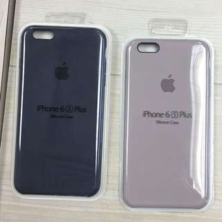 iPhone 6(S) Plus Silicone Cases