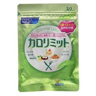 日本 FANCL 芳珂 美體錠 120顆30日分
