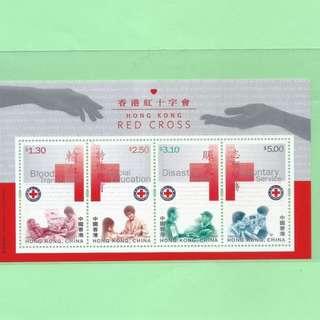 2000年香港紅十字會小全張