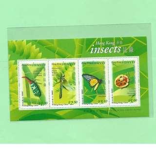 2000年香港昆蟲郵票小全張