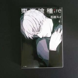 [REDUCED] Tokyo Ghoul:Re Vol.8 By Sui Ishida
