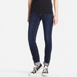 Uniqlo Skinny Fit Tapered Jeans