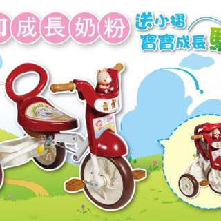 雪印小摺、三輪車、腳踏車