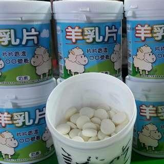 🐏清境名產羊乳片