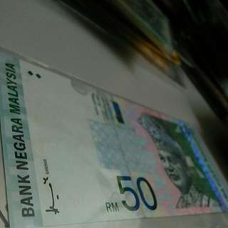 Rm50 Sign A. Don