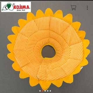 Japan Kojima Sunflower E-Collar