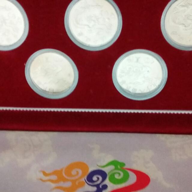 禧慶龍年紀念幣