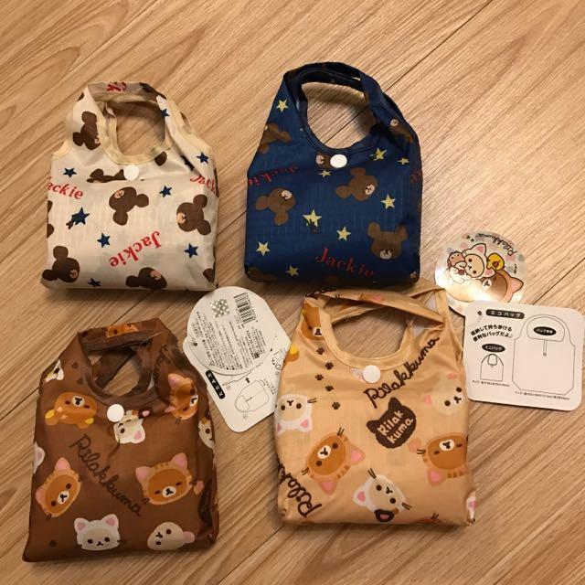 拉拉熊 小熊學校 好可愛尼龍可收納購物袋/環保袋