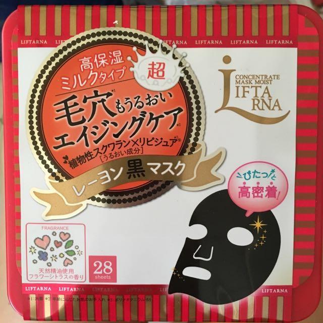 日本 pdc集中護理黑炭面膜