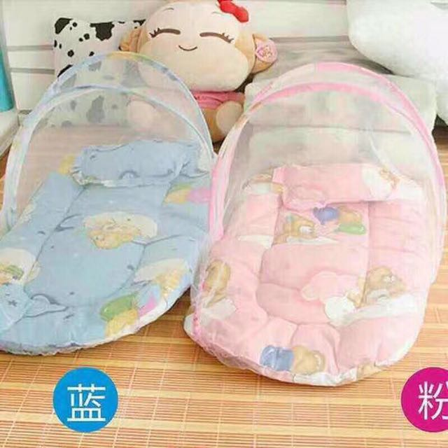 BABY Mosquito net baby bed WITH or WITHOUT mattress COMFORTER AND PILLOW