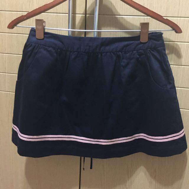 Epanouir 短裙