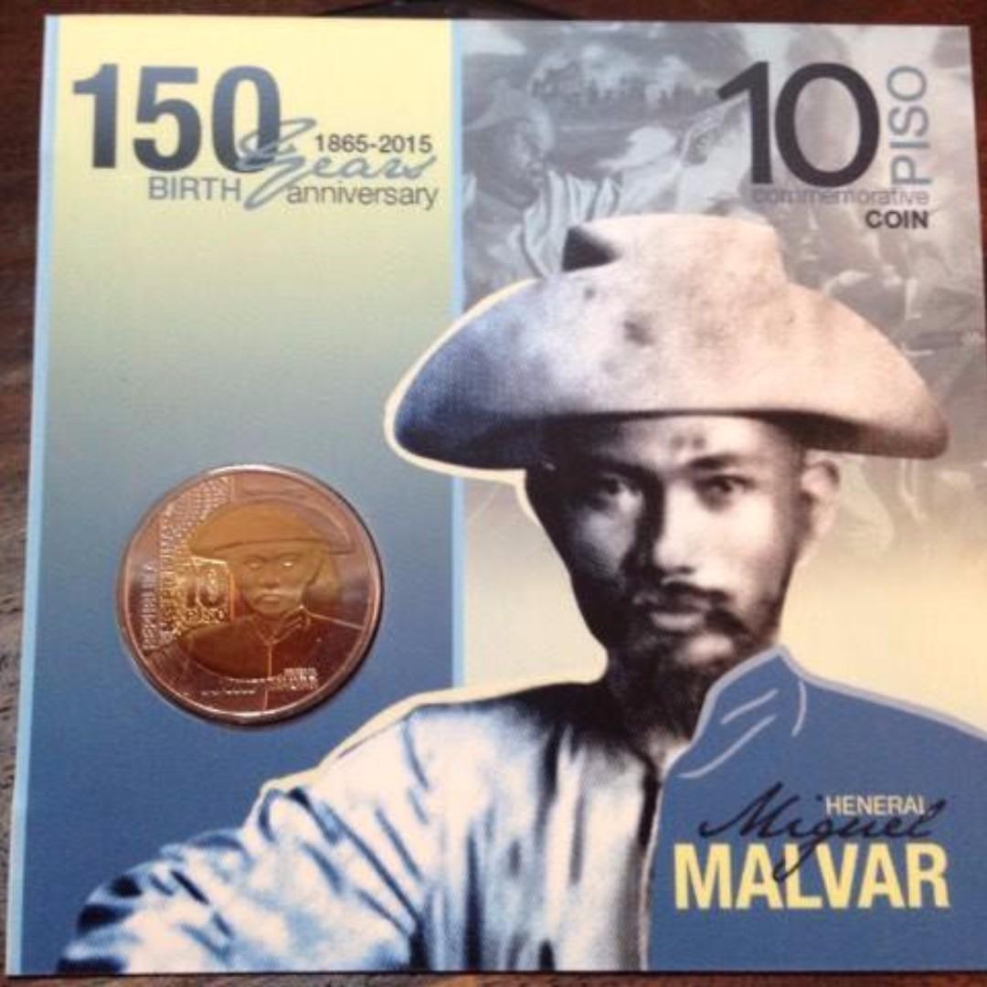 Miguel Malvar commemorative coin