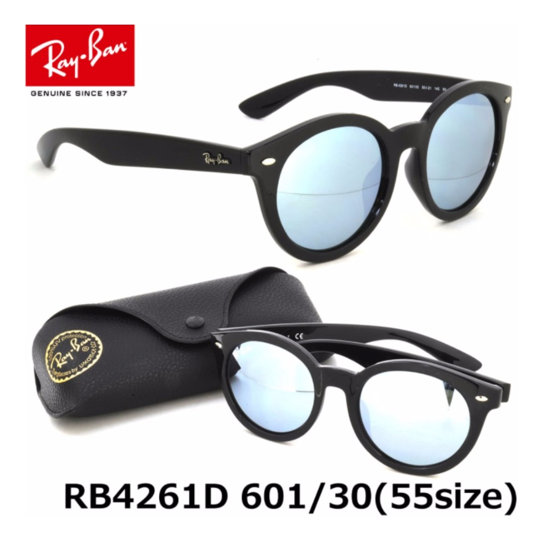 0d61400f78 Ray-Ban Sunglasses RB4261D 601 30 55size