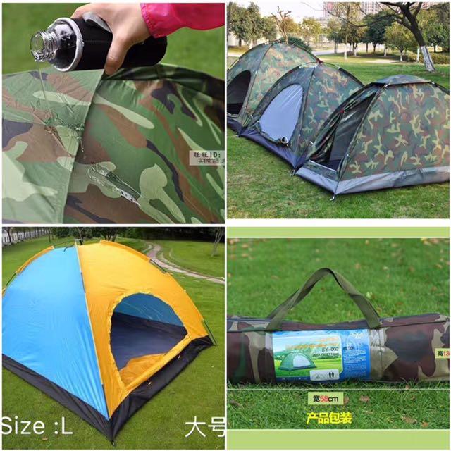 tent 3 person