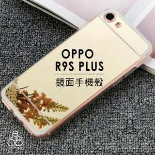 R9s Plus鏡面手機殼-玫瑰金