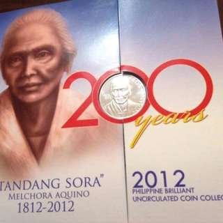 Tandang Sora Commemorative Coin