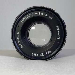 Helios 44m-4 m42 mount 58mm F2.0 manual lens