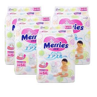 Merries Japan Tape Diaper (M Size - 256pcs)