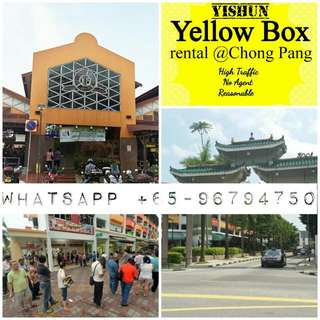 HIGH TRAFFIC Yellow Box For Rent (Yishun Chong Pang)