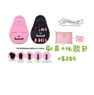 韓國3ce刷具+贈送3ce網紗化妝包一套