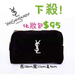 YSL聖羅蘭化妝包