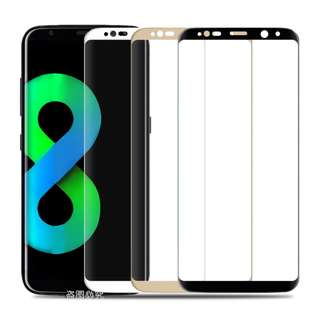 Samsung S8 & S8 Plus Tempered Glass