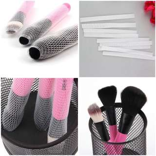 Make Up Brush Cover Guard