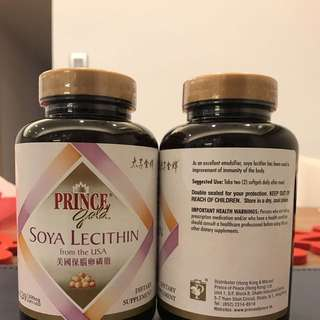 Brand New Soya Lecithin (prince Gold Brand