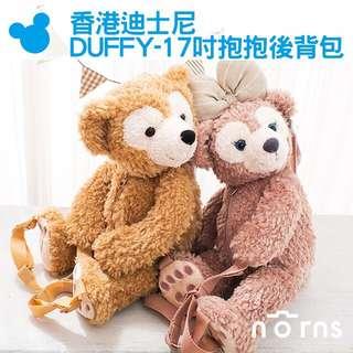 後背包Duffy 正版 全新 代購 香港帶回 只剩最後一個