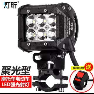 Cree flood light wide range. New stock in town. Come with 1 switch and mounting bracket.