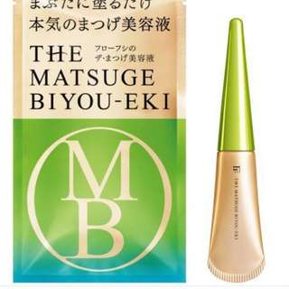 The Matsuge BI YOU-EKI滋養液