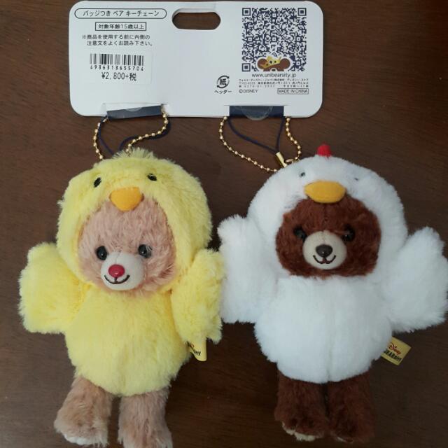 大學熊小雞吊飾組