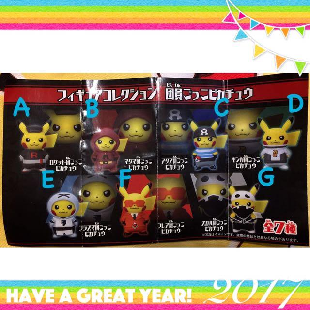 日本限定 扭蛋 比卡超 寵物小精靈 pokemon 忍者 D款2