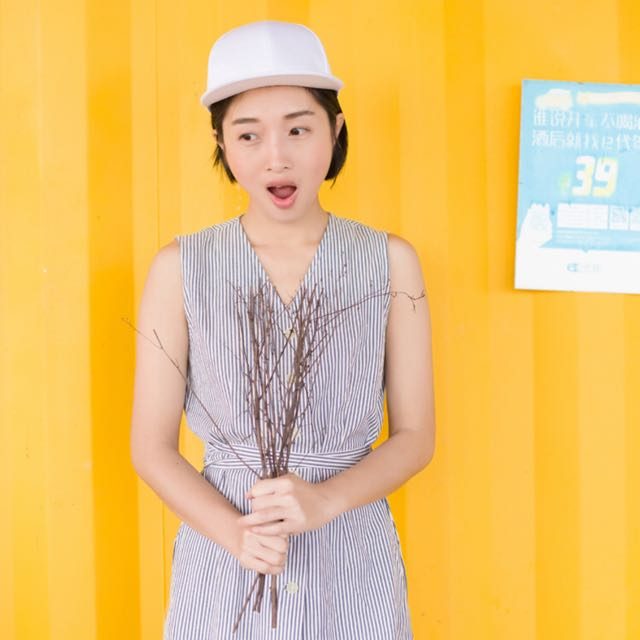 🆕 Blue Stripe Tops Or Outerwear