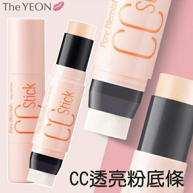 韓國 THE YEON CC透亮粉底條 毛孔橡皮擦 10g