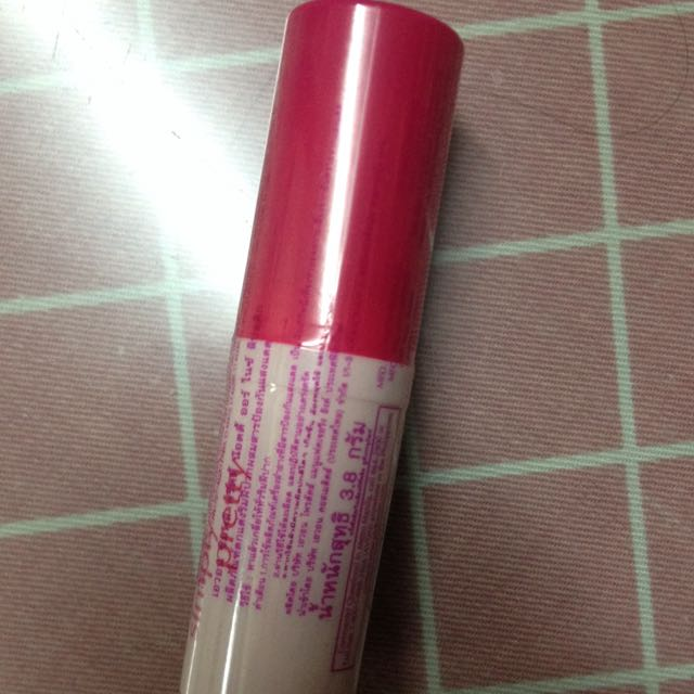 Avon Simply Pretty Lipstick