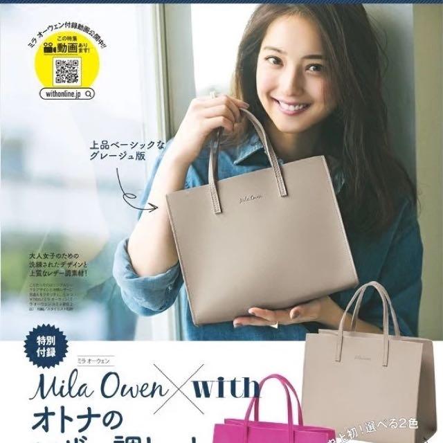 ◆Belle Shop◆日本雜誌附錄With Mila Owen灰色皮革托特包